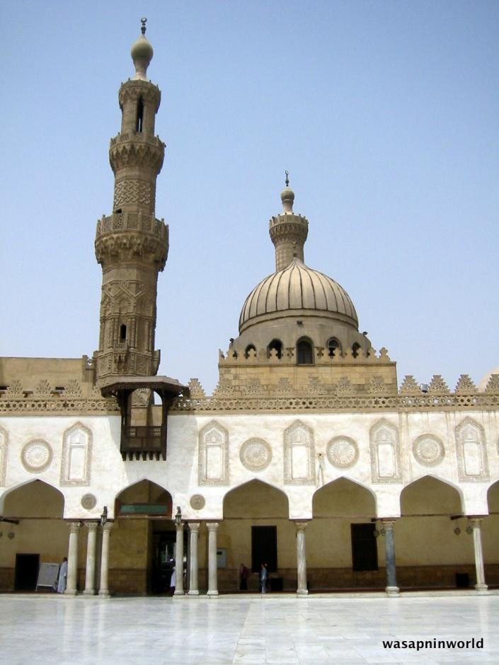 Azhar Masjid