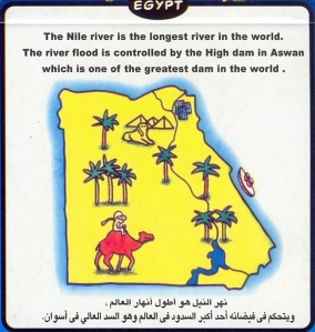 Hardees Map of Egypt