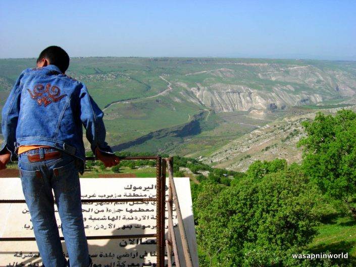 Looking over the Battle of Yarmouk