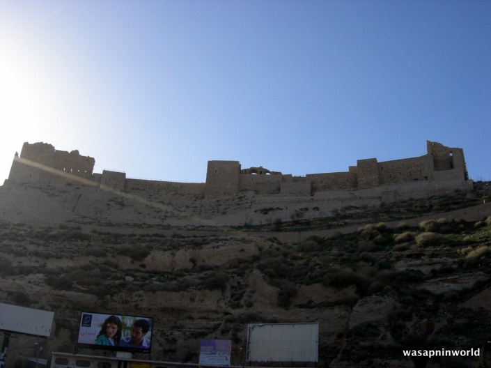 Looking up at the Karak castle